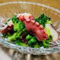 蛸とブロッコリーの和え物 / ハウス かぼす&すだちペースト