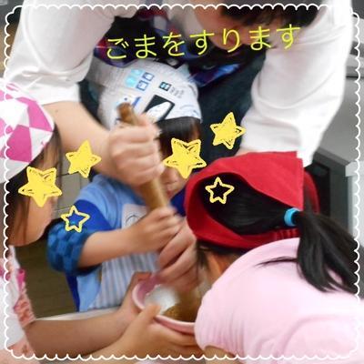 子どものやる気を大事に〜キッズイベント第8弾〜第12弾〜