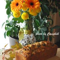 花と料理で楽しむ♪かぼちゃと小豆のパウンドケーキ