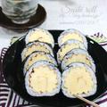 《レシピ》柚子香る、伊達巻き巻き寿司。~出遅れ~