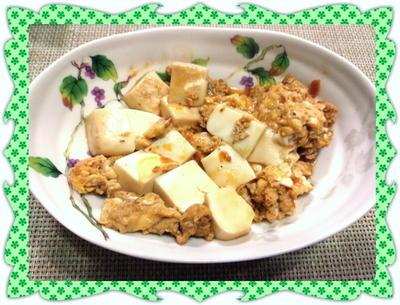 5分で作れる、豆腐のピリ辛卵とじ(レシピ付)