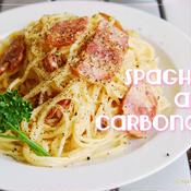 スパゲッティアッラカルボナーラ