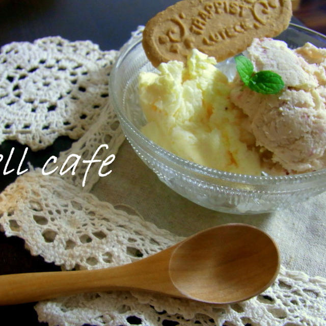 贅沢☆お風呂上がりの苺アイスクリーム