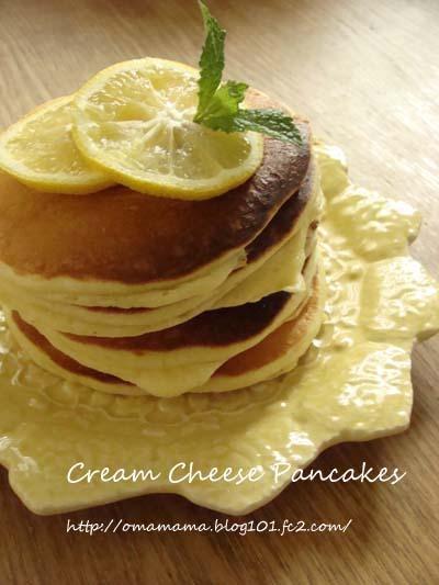 クリームチーズパンケーキ