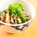 和総菜☆菜の花と干し椎茸のツナ胡麻和え