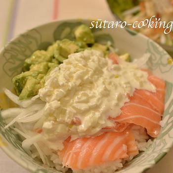 クリームチーズタルタルサーモン丼