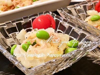 クックパッドでトップ10入り「白ゴーヤとツナdeイタリアン☆サラダ」