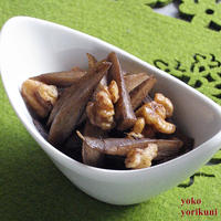 【レシピ】香りごぼう炒め