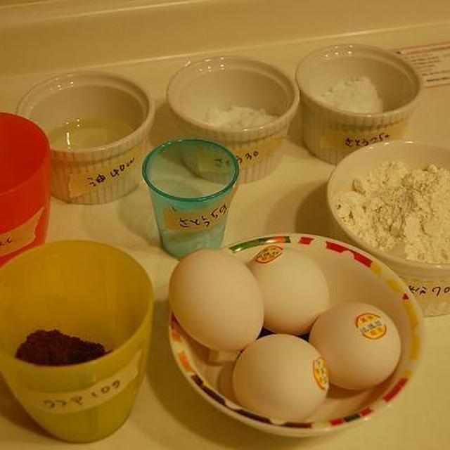 お菓子作りをするとき