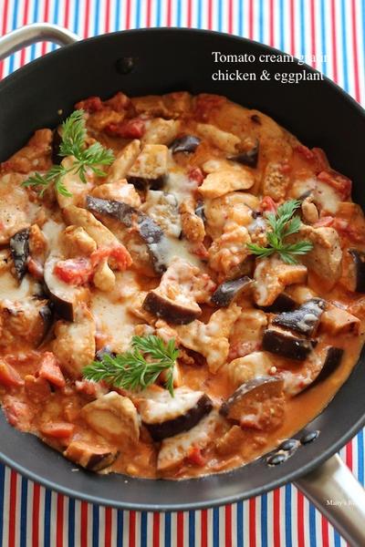 フライパンひとつで!チキンと茄子のトマトクリーム煮グラタン