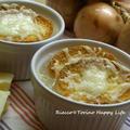 フランス新玉葱のグラタン スープ