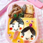 ひな祭り弁当です!!