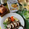 チキンの大葉ロール きのこレモンソース♪【フーディストアワード2019】