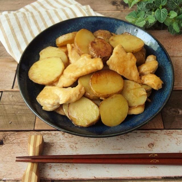 鶏肉とじゃが芋のにんにくしょう油炒め