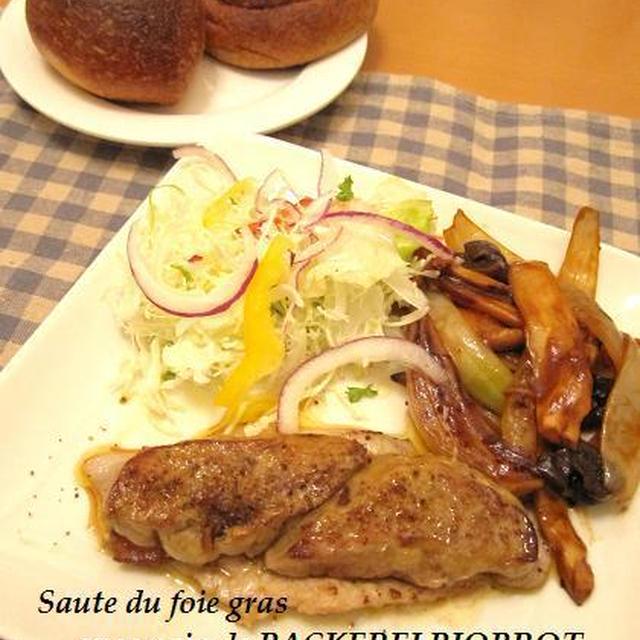 フォグラのソテーとビオブロートのパン