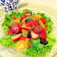 トマトとフルーツのカラフルサラダ