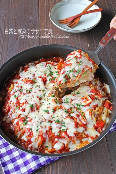 餃子の皮がもっちり白菜と豚肉のラザニア風☆フライパン1つで簡単