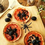 蜘蛛のピザ/ミイラのウィンナーパイ