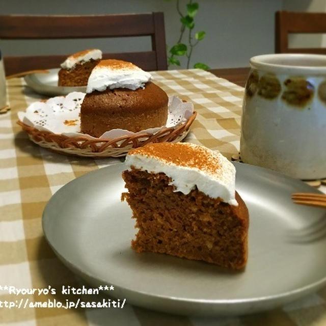 *キャロットチョコケーキ*