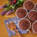 ホットケーキミックスでつくる、ダブルチョコレートのカップケーキ☆簡単レシピ&おまけの日記「宇宙人と宇宙船」 by めろんぱんさん