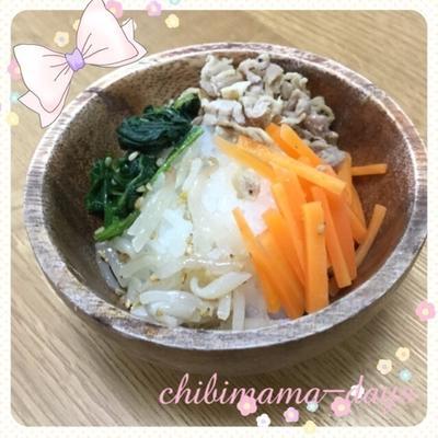 レンジで簡単♪ビビンバ風の幼児食レシピ♪