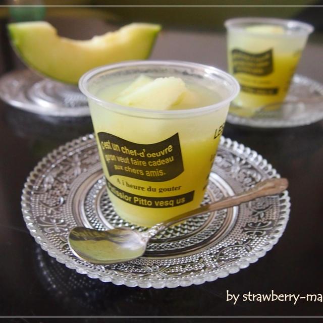 レモンゼリーと2層♪果肉100%のメロンゼリー