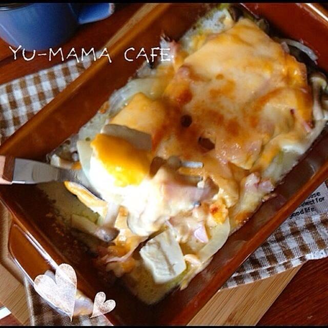 ホワイトソースなし!お豆腐ミルフィーユグラタン♡簡単!朝ごはんにも♫