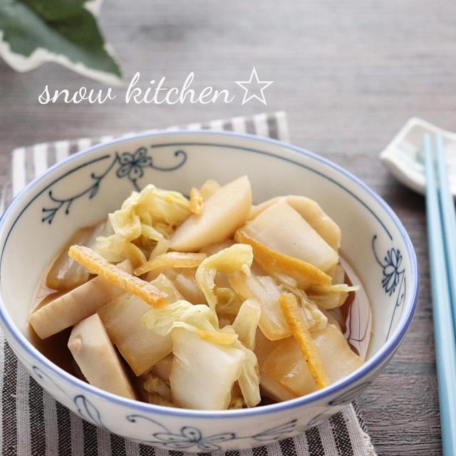 里芋と白菜の煮物☆ゆず風味&クックパッドニュースにレシピ掲載♪