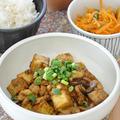 """【晩ごはんレシピ】おかず2品☆調理時間15分""""鶏肉おかず""""がメインの献立"""