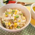 とうもろこしと枝豆のバター醤油ご飯&かぼちゃのシンプルポタージュ。 by musashiさん