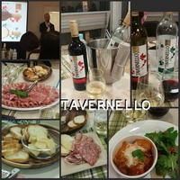 お家で楽しむイタリアワイン「タヴェルネッロ」♪