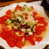 タラとトマトのセビーチェ♪ Cod & Tomato Ceviche