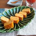 野菜の旨味◎野菜ジュースで出汁巻き卵☆お弁当やおつまみに♪