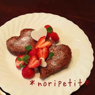 チョコレートフレンチトースト♡バレンタインver♡とクックパッドニュース