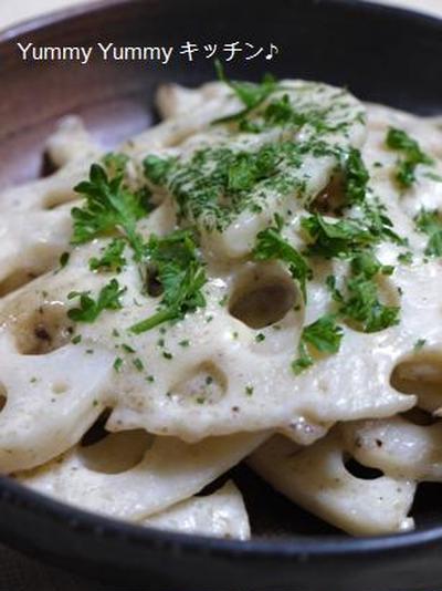 蓮根のチーズクリーム煮♪