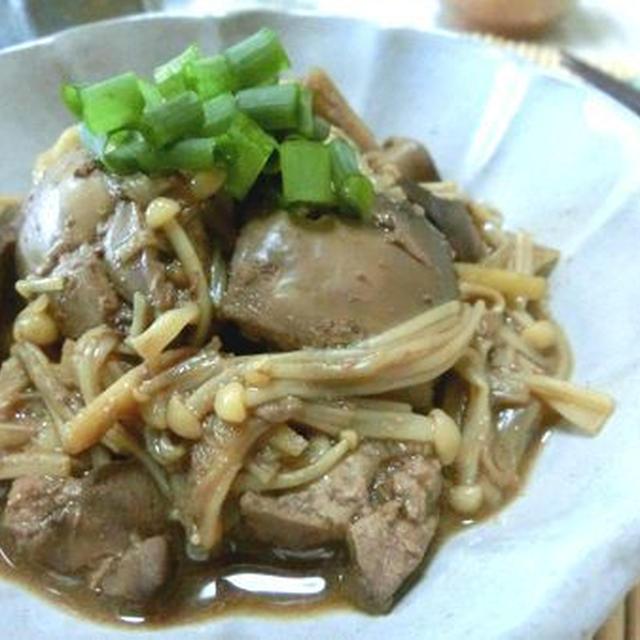 甘さ控えめが美味しすぎ♪ 鶏レバーとエノキの生姜煮