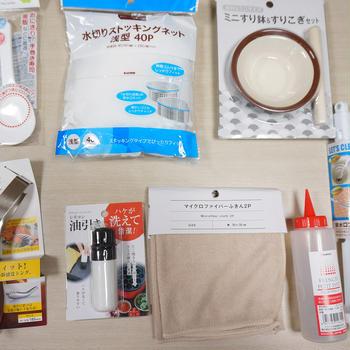 マグちゃんの購入&使用…【セリアにて購入品…キッチン雑貨】