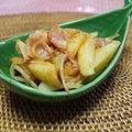 ポテトとベーコンのガラムマサラソテー