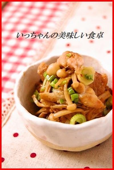 柚子胡椒風味の鶏とえのきのぽん酢炒め♪