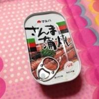 さんま蒲焼缶詰