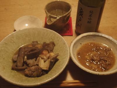 筑前煮と廣戸川