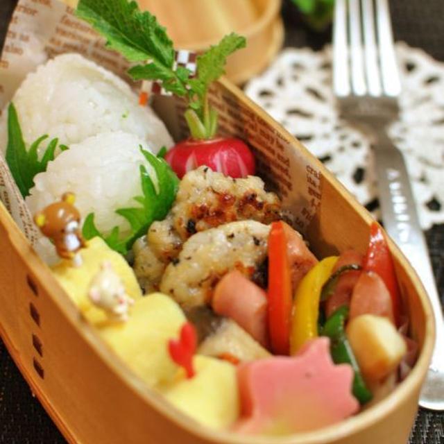 レンコンとささ身の柚子胡椒風味の丸め焼弁当