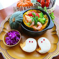 丸ごとかぼちゃの海老と野菜たっぷりの味噌マヨ焼き☆ハロウィン
