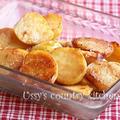 モランボン塩ジャンで作るじゃがいものソテーSauteed potatoes