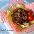 【牛こま肉 de 超簡単♡お弁当に】牛肉の甘辛焼き♪