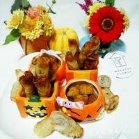 ■「花と料理で楽しむ♪」餃子の皮でくるくるカリカリお肉巻き♡