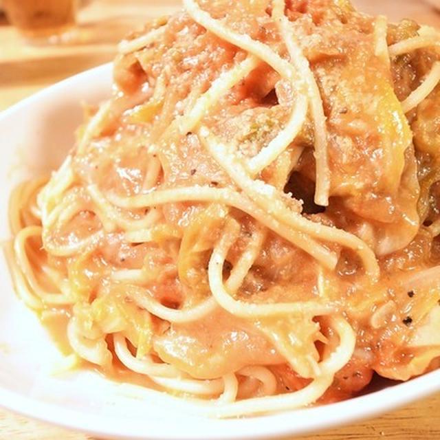 パパ料理を続ける理由を考えながら、大盛りアンチョビとキャベツのトマトソースパスタ 倉敷は、大原美術館へ