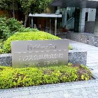『ハウス食品×レシピブログ スパイスセミナーin東京』参加レポート♪