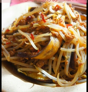簡単 [炒め物週間☆第1弾] 茄子ともやしとひき肉のピリ辛中華炒め と コメントが面白過ぎて。