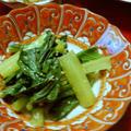 小松菜のごま和え レンジ使って3分で